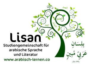 1.logo-neu+link-web