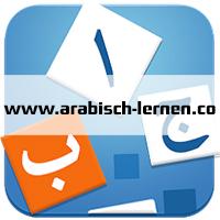 Bild Alif Ba arabisch-lernen.co