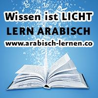 Bild Wissen ist Licht. Lern Arabisch . Arabisch-lernen.co