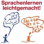 """""""Sprachenlernen leicht gemacht"""" – Ein Überblick über die Birkenbiehl-Methode"""