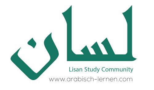 Lisan Study Community
