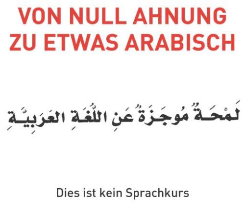"""Von """"null Ahnung"""" zu etwas Arabisch – Rezension"""